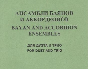 Bayan and accordion Ensembles