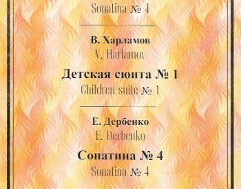 3 Piezas Rusas